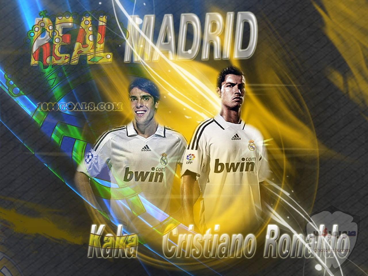 فريق ريال مدريد 7
