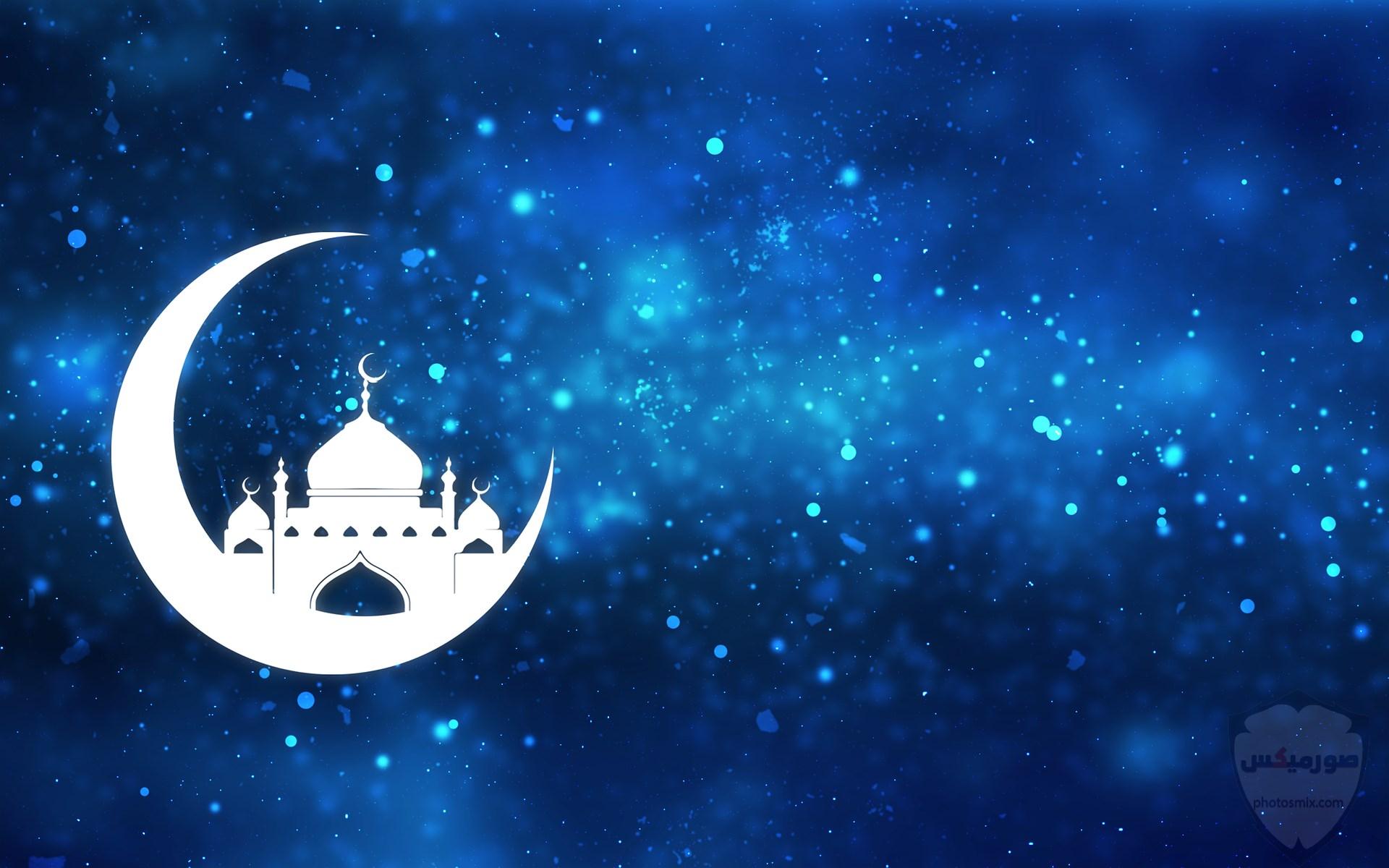 موعد رمضان 2020 .. تعرف على بداية الشهر المبارك 2