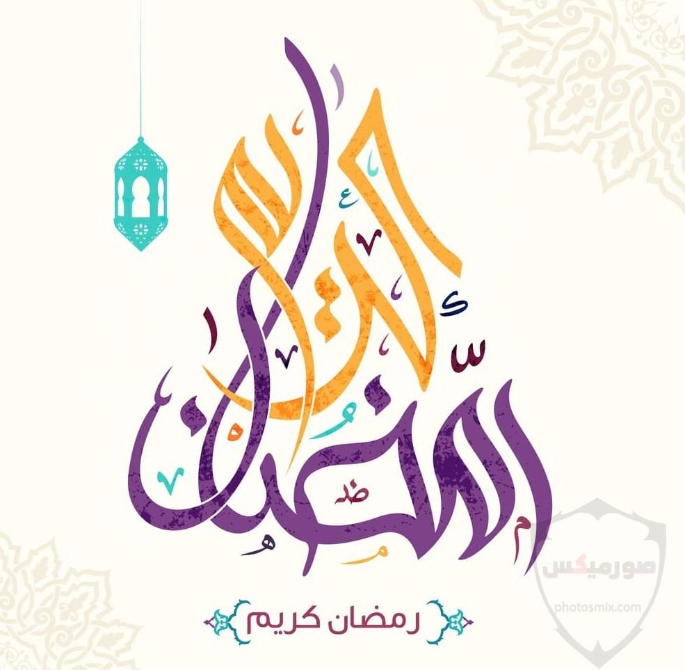 موعد رمضان 2020 .. تعرف على بداية الشهر المبارك 3