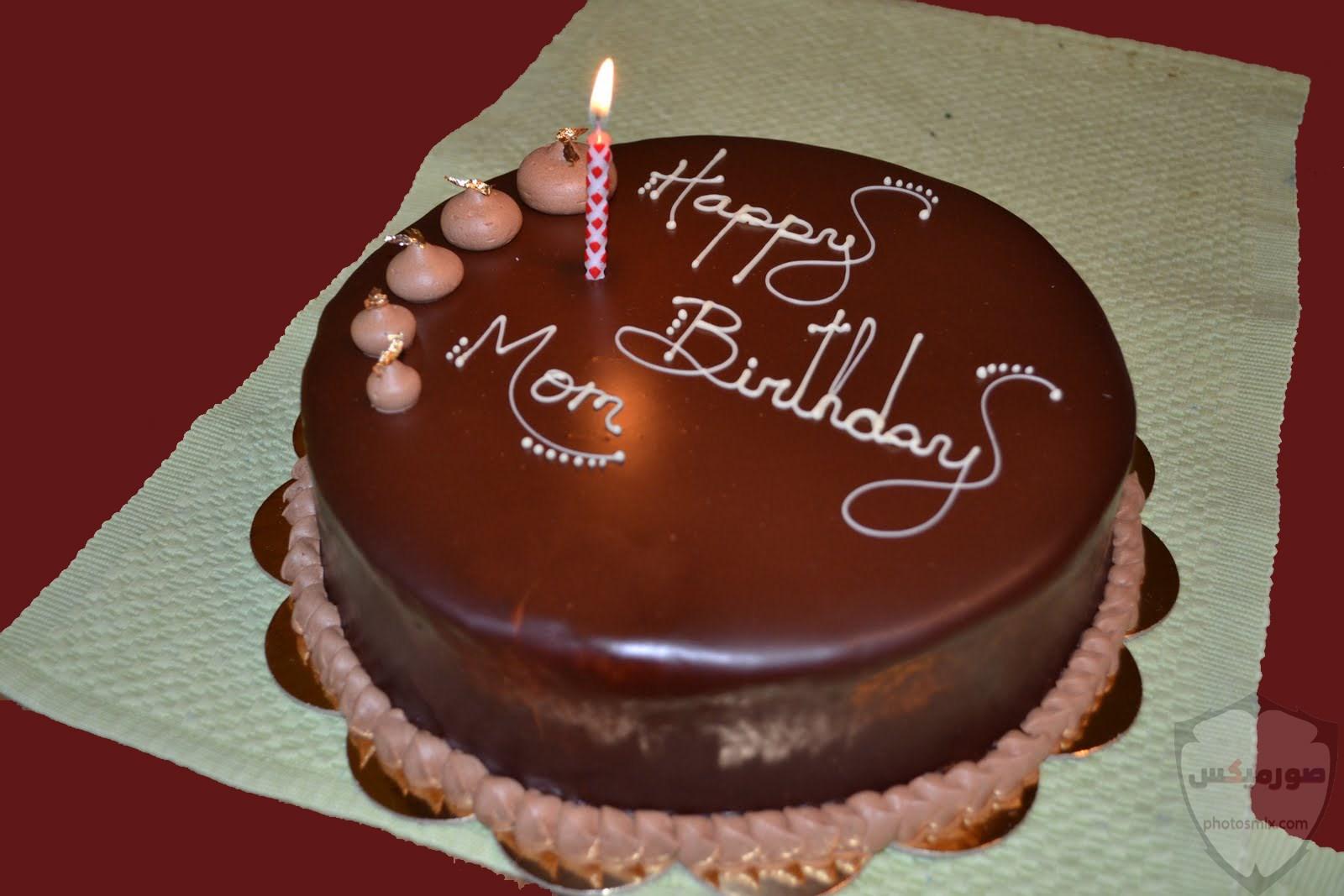 اجمل صور تورتة عيد ميلاد للاحتفال بالحبيب والصديق 2