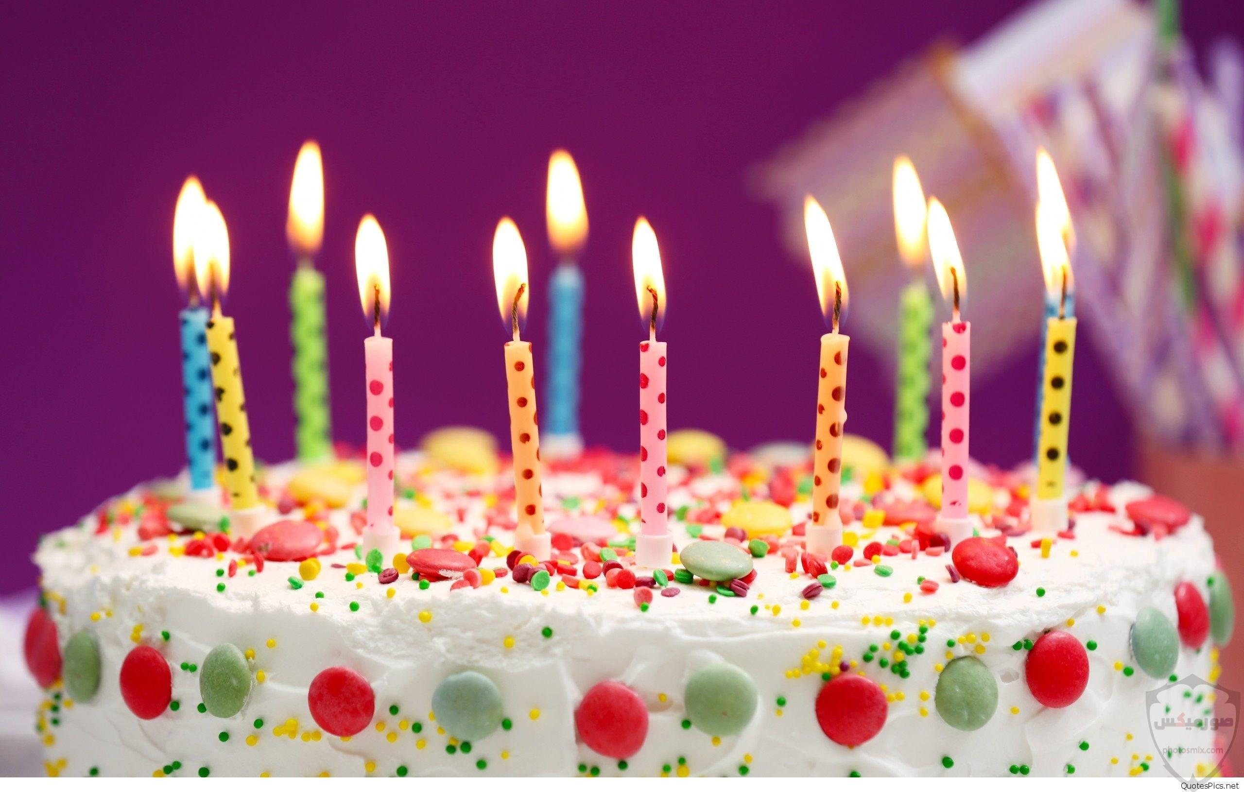 اجمل صور تورتة عيد ميلاد للاحتفال بالحبيب والصديق 3