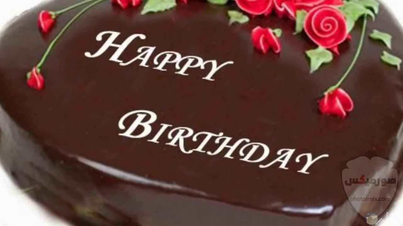 اجمل صور تورتة عيد ميلاد للاحتفال بالحبيب والصديق 7