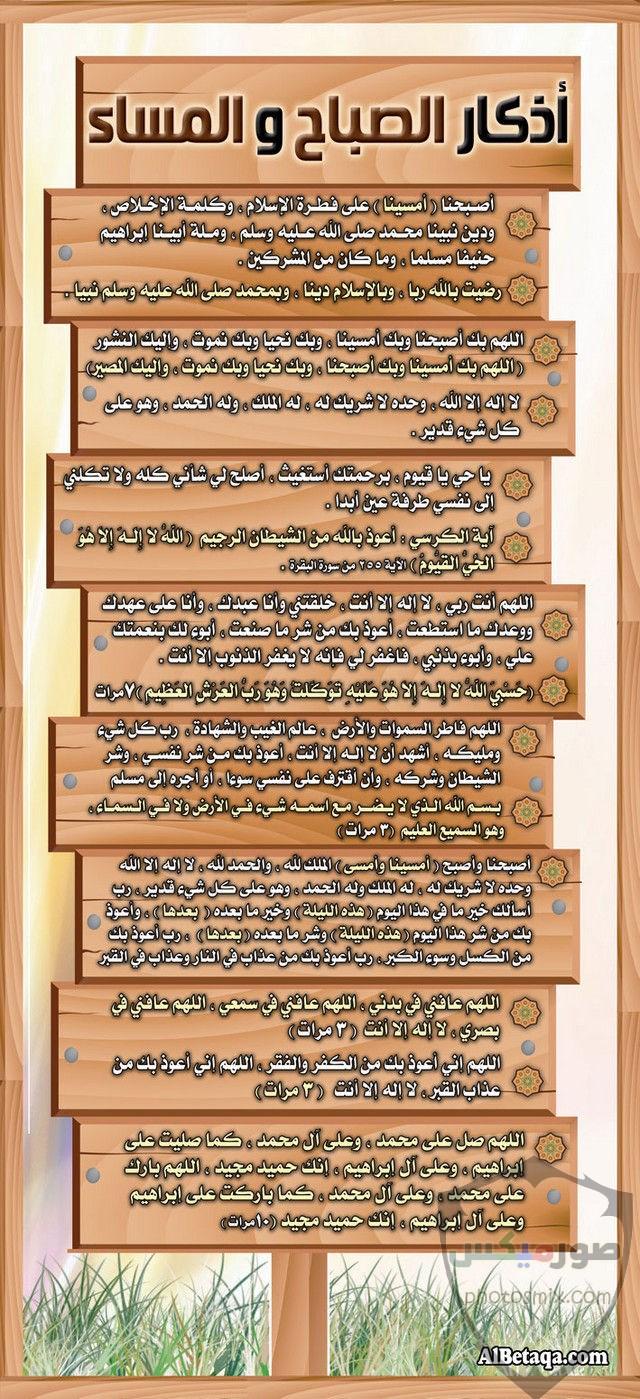 حصن المسلم 3