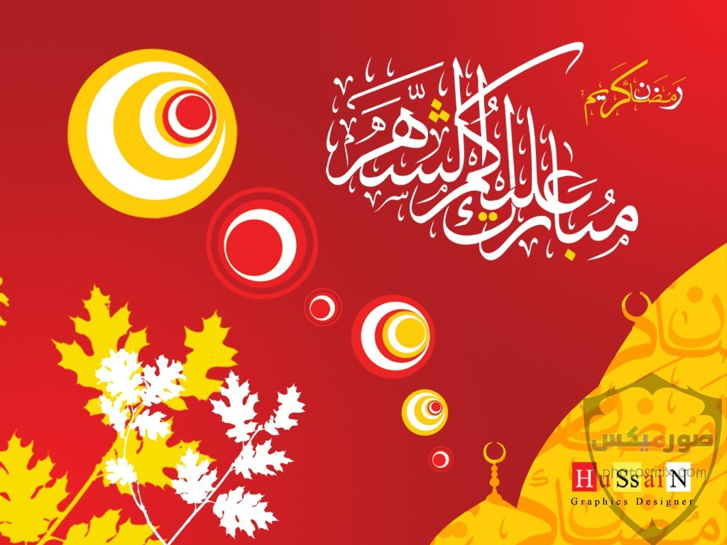 خلفيات رمضان 2