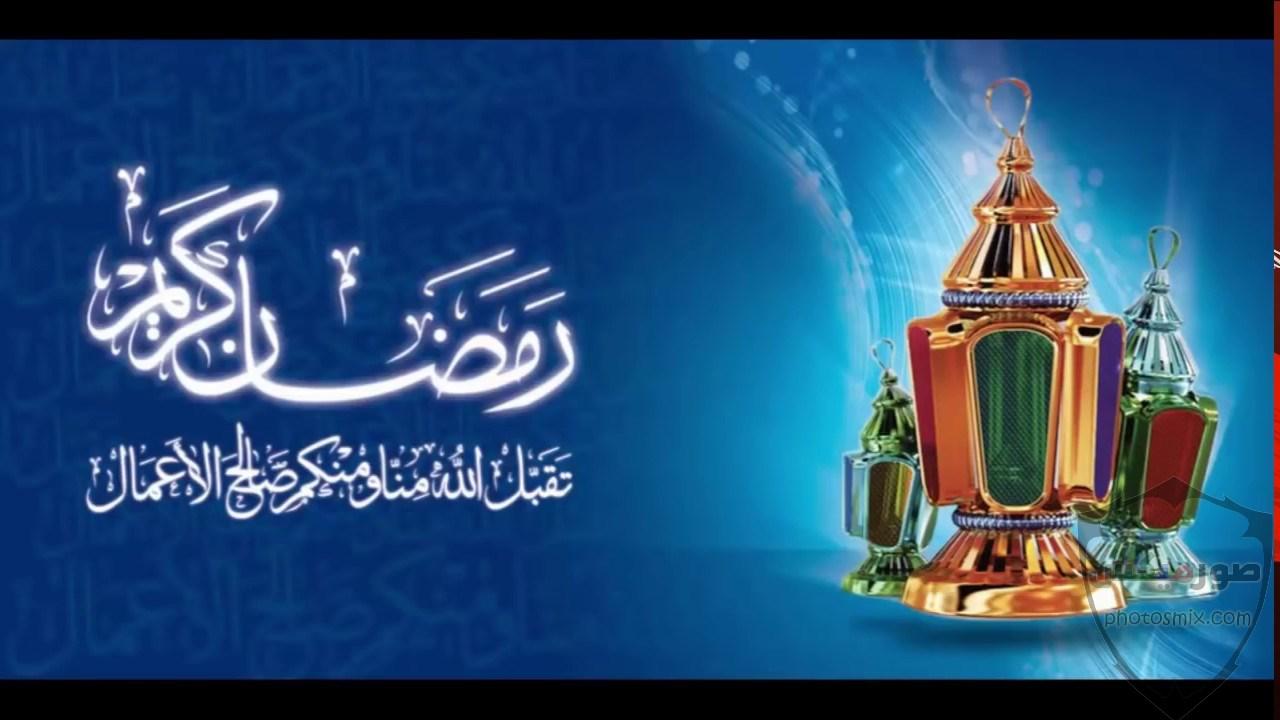 خلفيات رمضان 9