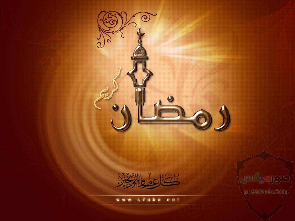 رسائل تهنئة بمناسبة رمضان 1