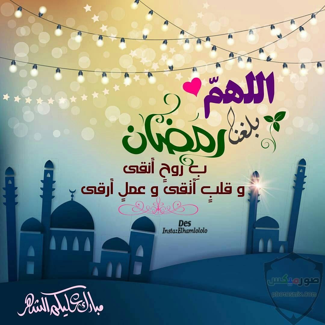 رسائل تهنئة بمناسبة رمضان 10