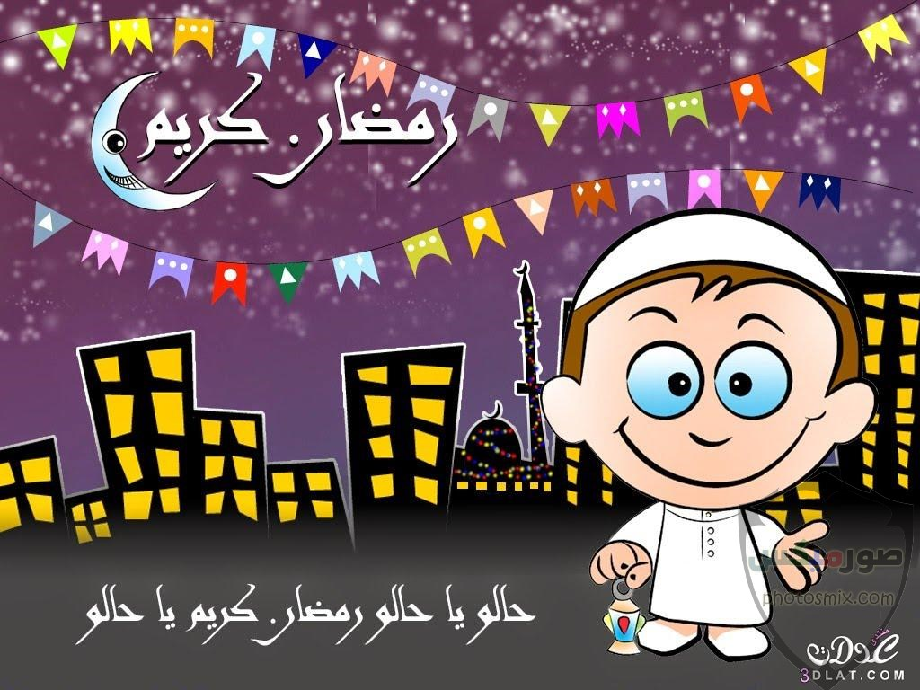 رسائل تهنئة بمناسبة رمضان 2