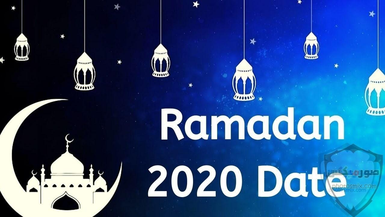 رسائل تهنئة بمناسبة رمضان 4