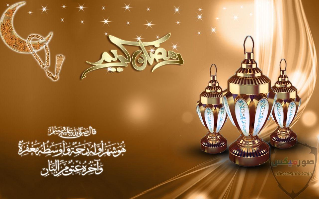 رسائل تهنئة بمناسبة رمضان 5