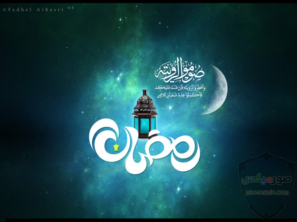 رسائل تهنئة بمناسبة رمضان 9