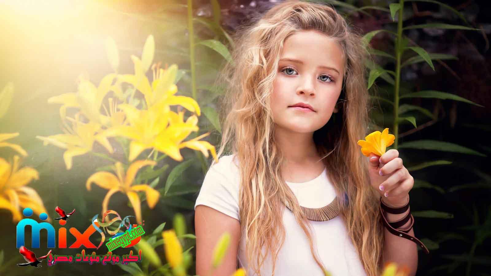 صور أطفال جميلة 2020 اجمل صور الاطفال صور بيبى جميلة ولاد وبنات صغار 32