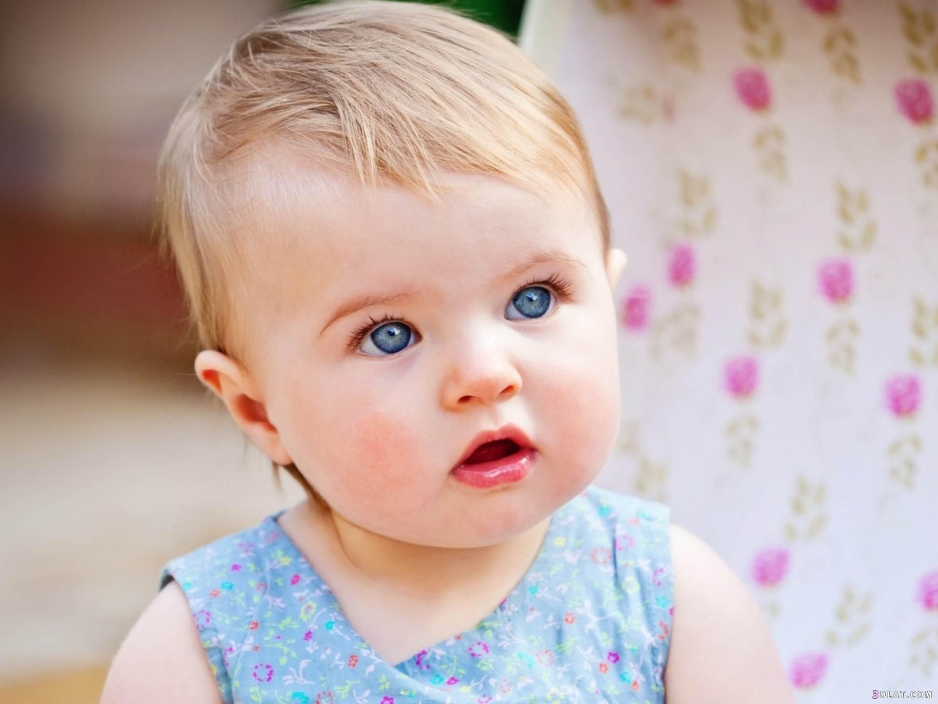 صور أطفال جميلة 2020 اجمل صور الاطفال صور بيبى جميلة ولاد وبنات صغار 6