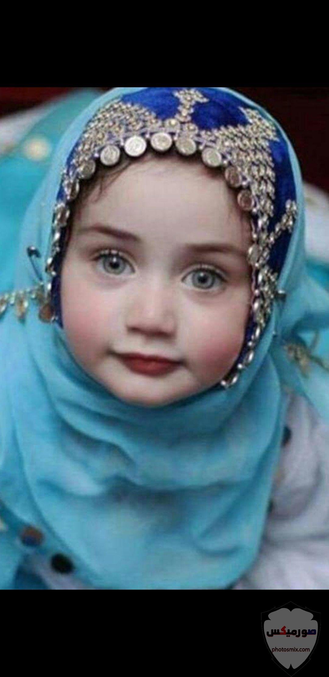 صور أطفال جميلة 2020 7