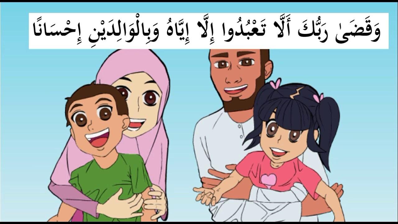 صور بر الوالدين 14