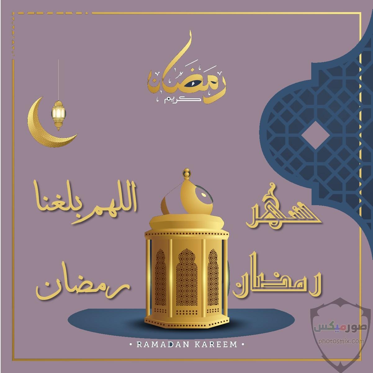صور تهنئة بمناسبة رمضان 2020 1