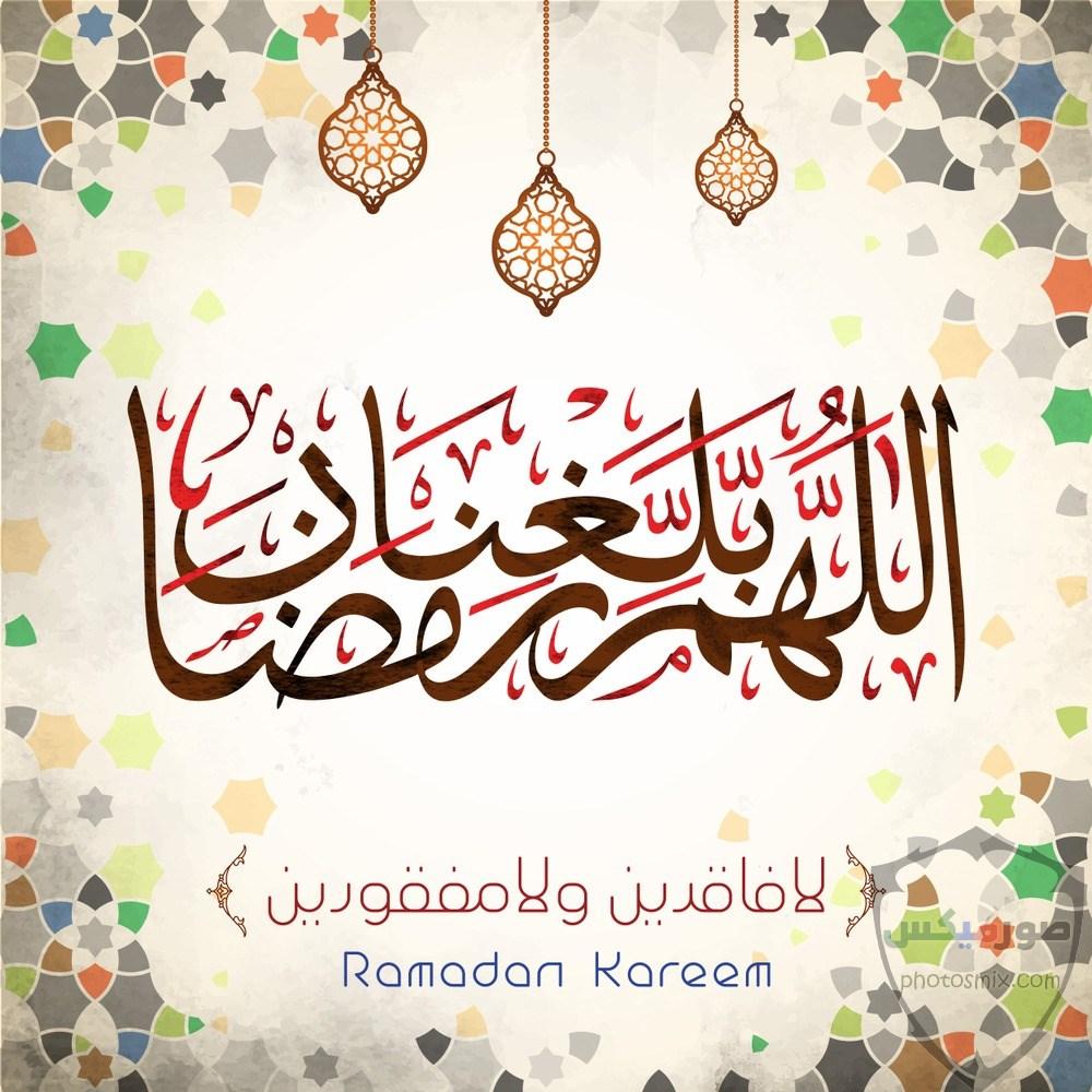 صور تهنئة بمناسبة رمضان 2020 10