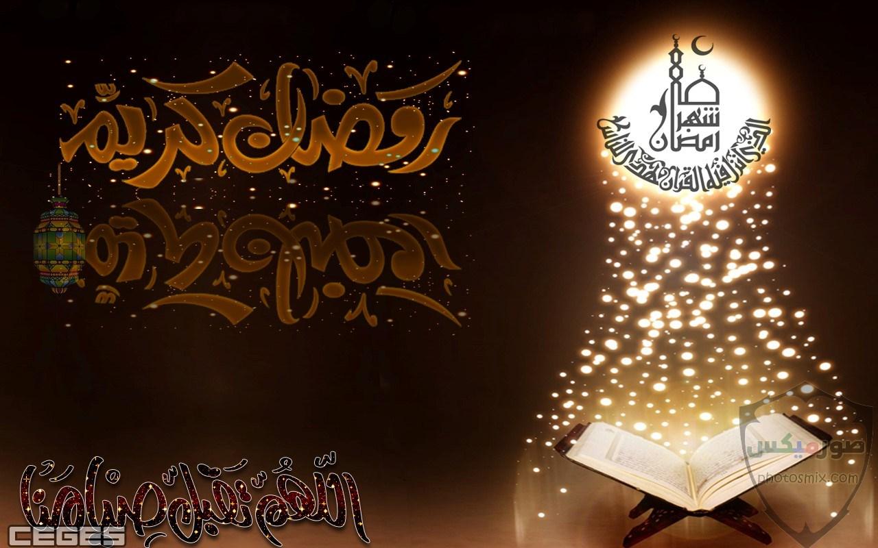 صور تهنئة بمناسبة رمضان 2020 11