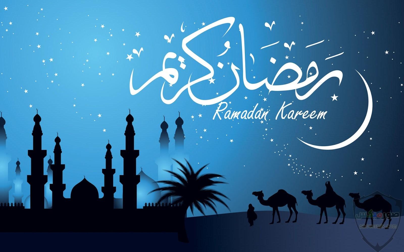 صور تهنئة بمناسبة رمضان 2020 16