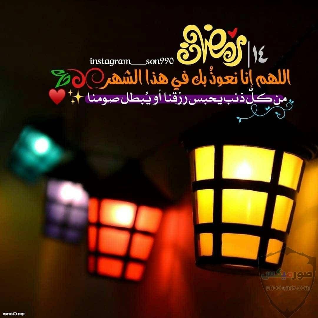 صور تهنئة بمناسبة رمضان 2020 2