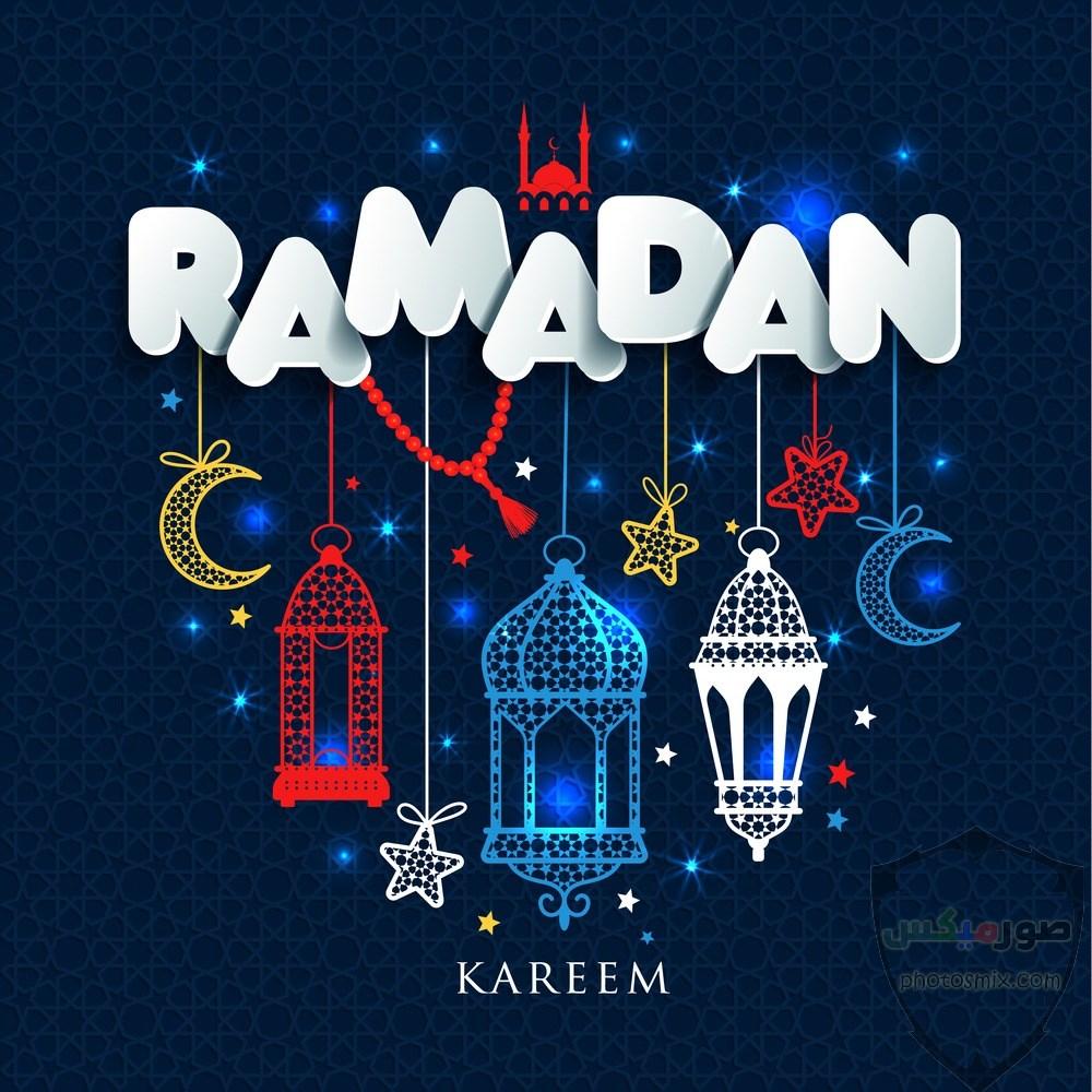 صور تهنئة بمناسبة رمضان 2020 3