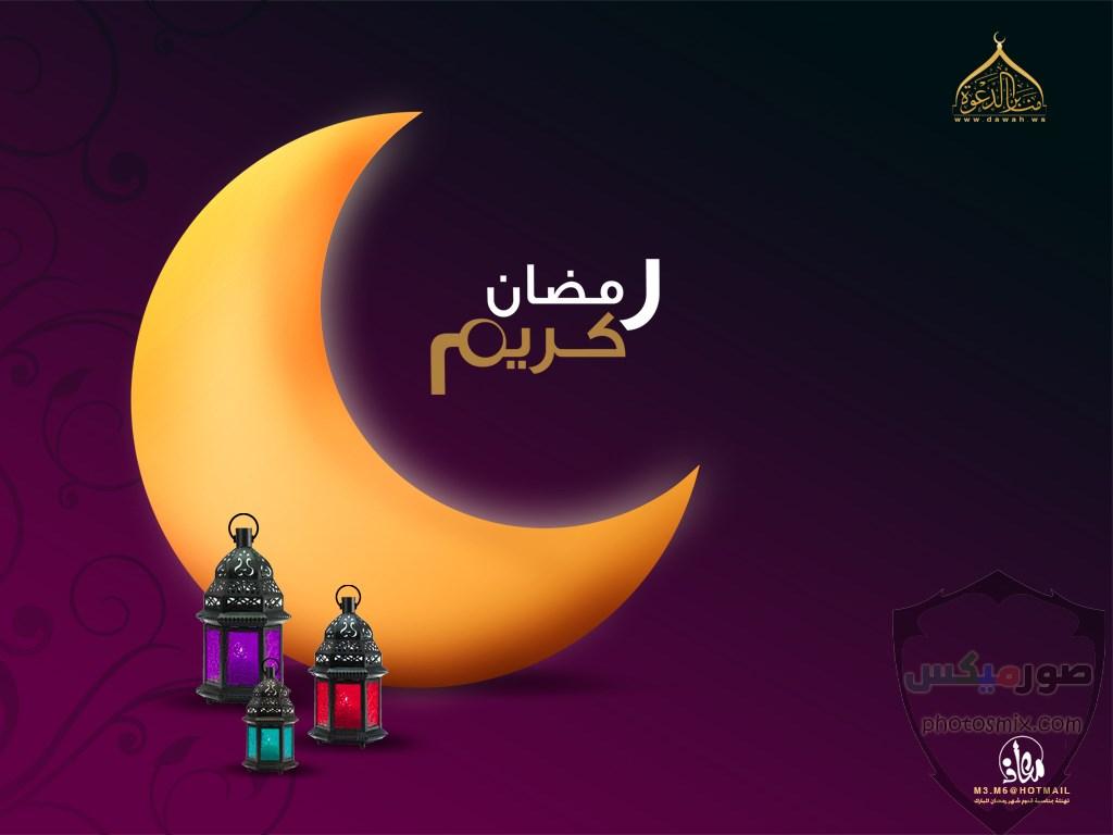 صور تهنئة بمناسبة رمضان 2020 6
