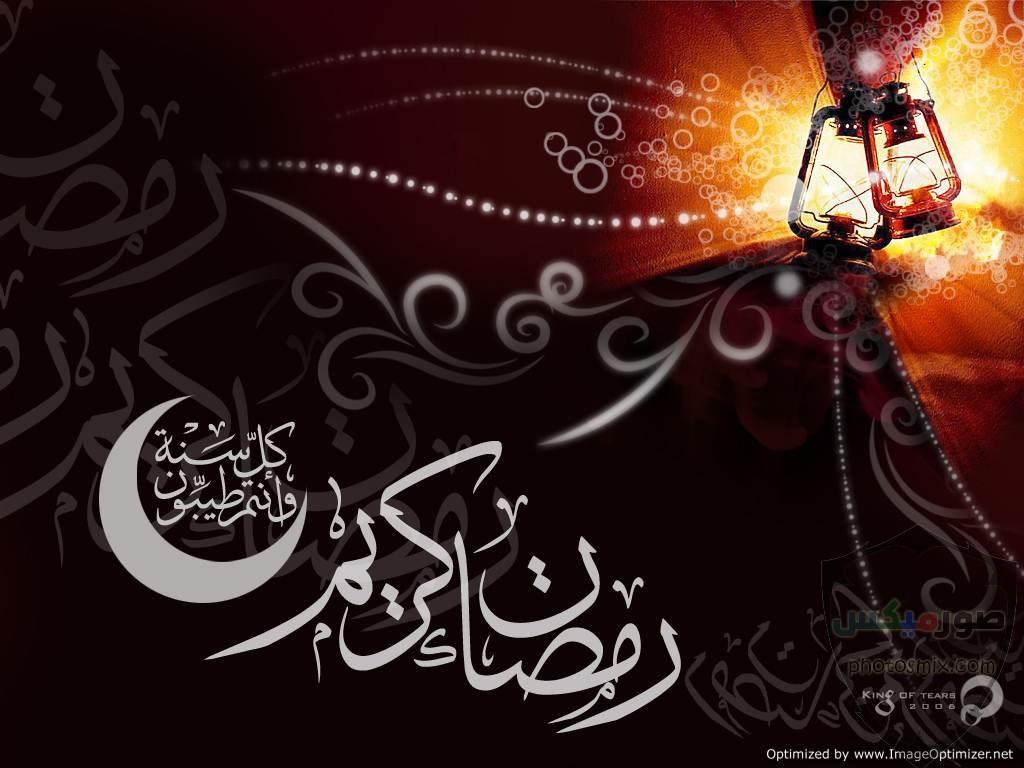 صور تهنئة رمضان 2020 رسائل بوستات حالات تهنئة برمضان 12