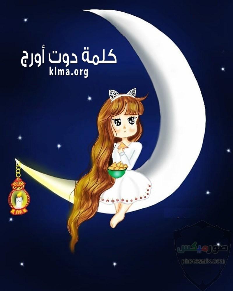 صور تهنئة رمضان 2020 رسائل بوستات حالات تهنئة برمضان 14