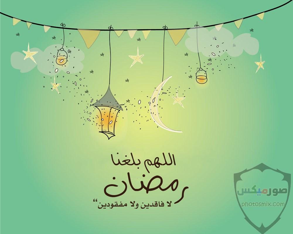 صور تهنئة رمضان 2020 رسائل بوستات حالات تهنئة برمضان 16