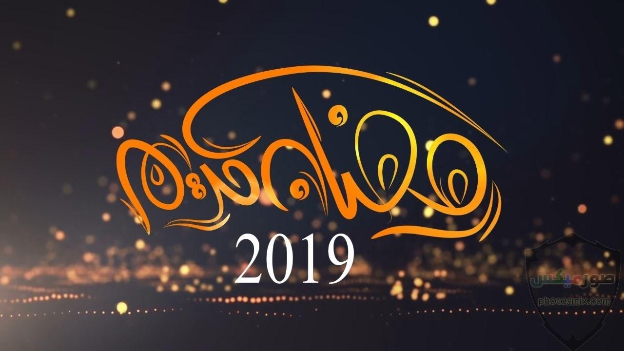 صور تهنئة رمضان 2020 رسائل بوستات حالات تهنئة برمضان 2