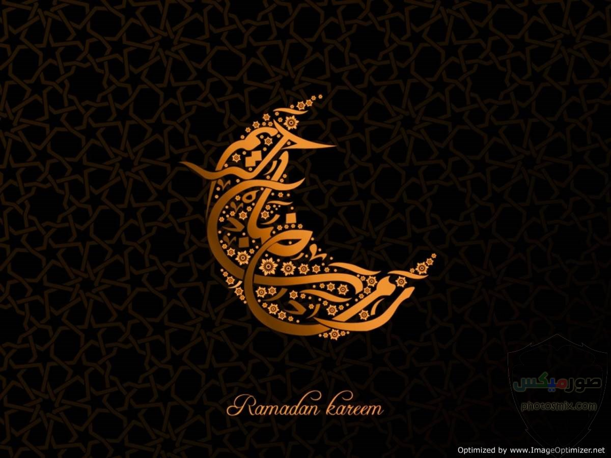 صور تهنئة رمضان 2020 رسائل بوستات حالات تهنئة برمضان 5