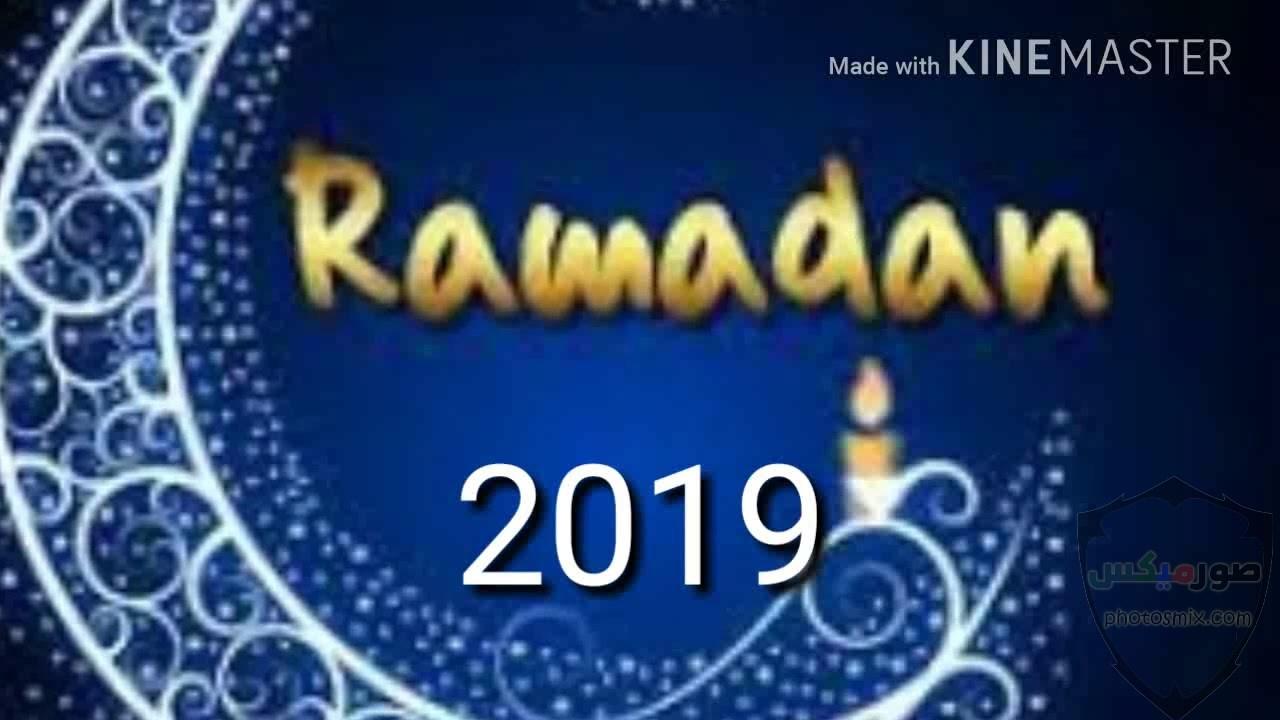 صور تهنئة رمضان 2020 رسائل بوستات حالات تهنئة برمضان 8