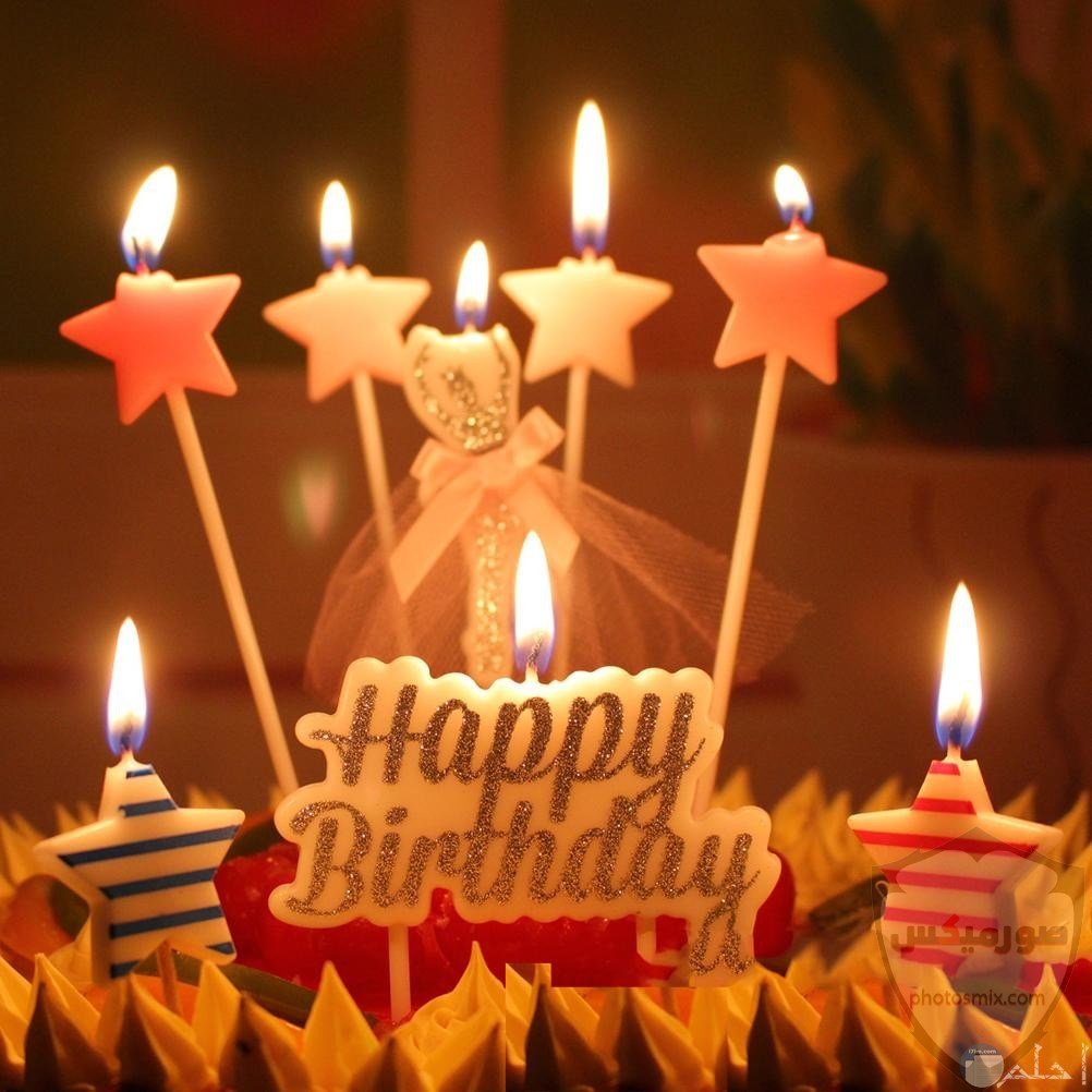 صور تورتة تهنئة عيد ميلاد 27