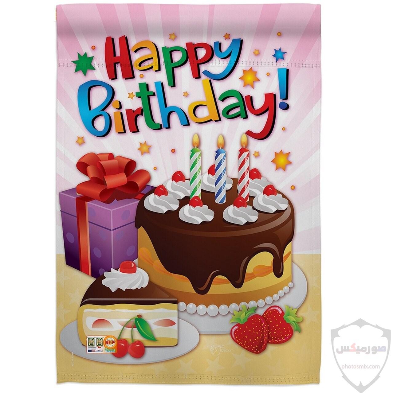 صور تورتة عيد ميلاد 2020 أجمل بطاقات صور تورت 5