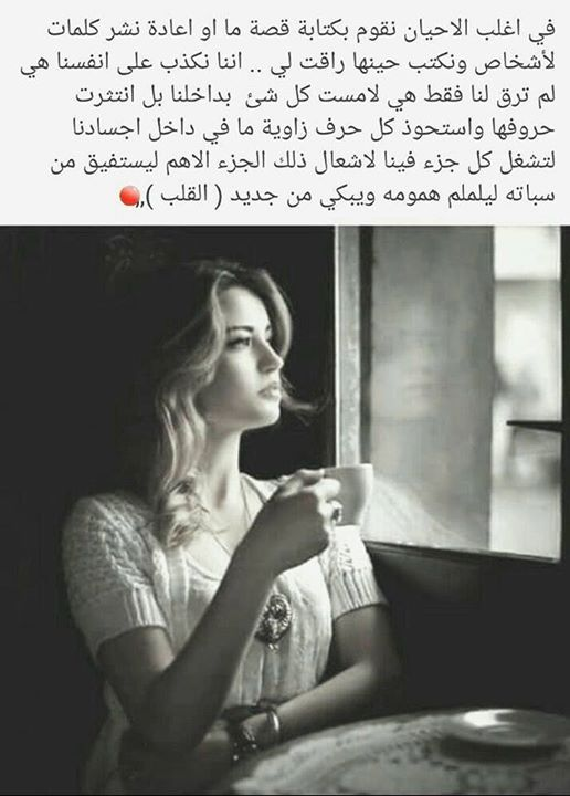 صور حزن صور حزينه 3