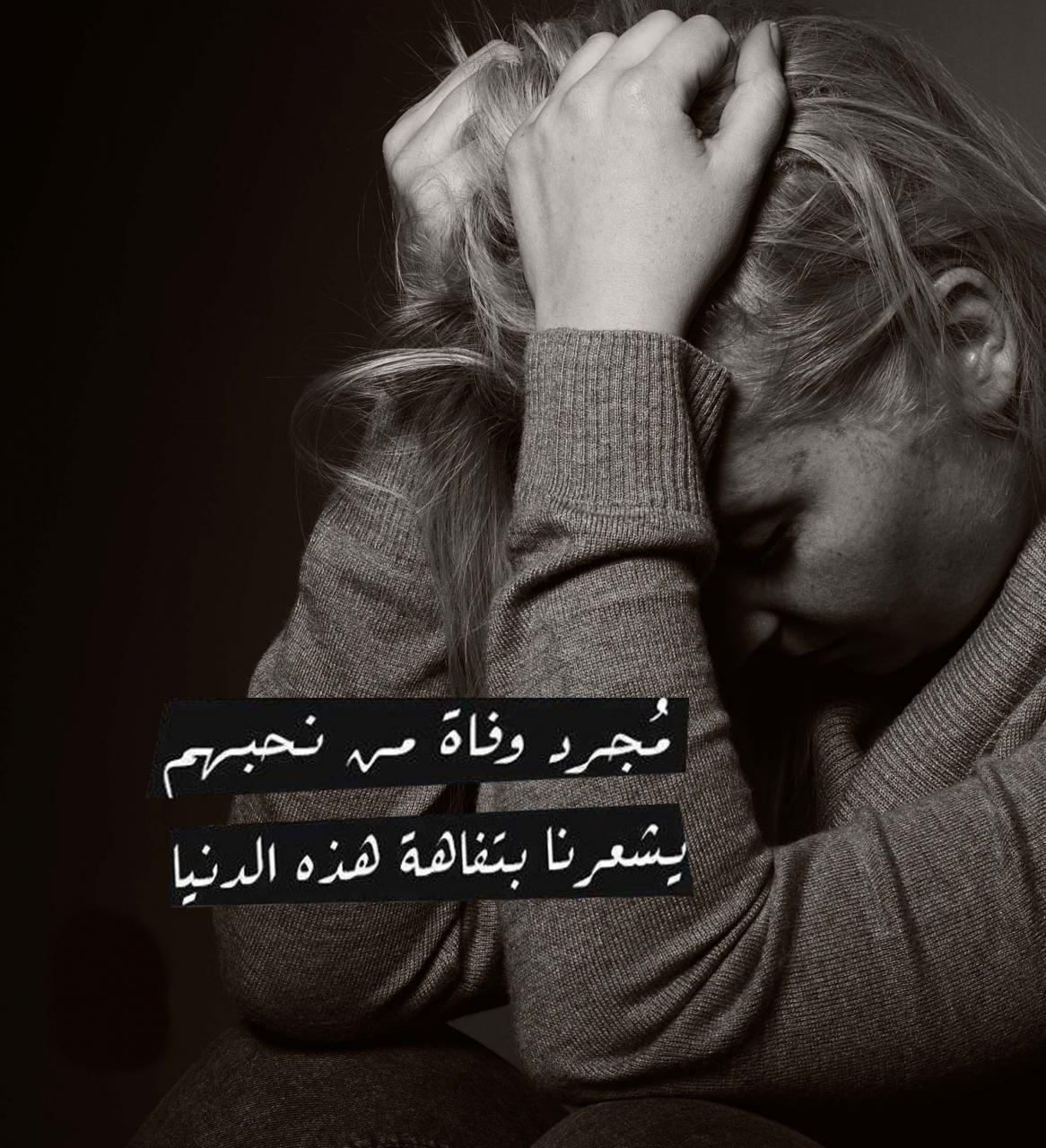 صور حزينه جدا 1
