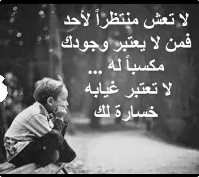 صور حزينه صورحزينه صور حزن صور عتاب عبارات حزينهكلام حزين صور فراق 2020 15 1