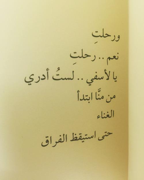 صور حزينه صورحزينه صور حزن صور عتاب عبارات حزينهكلام حزين صور فراق 2020 16 1