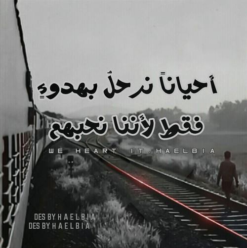 صور حزينه صورحزينه صور حزن صور عتاب عبارات حزينهكلام حزين صور فراق 2020 30 1