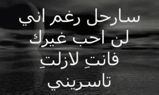 صور حزينه صورحزينه صور حزن صور عتاب عبارات حزينهكلام حزين صور فراق 2020 4 1