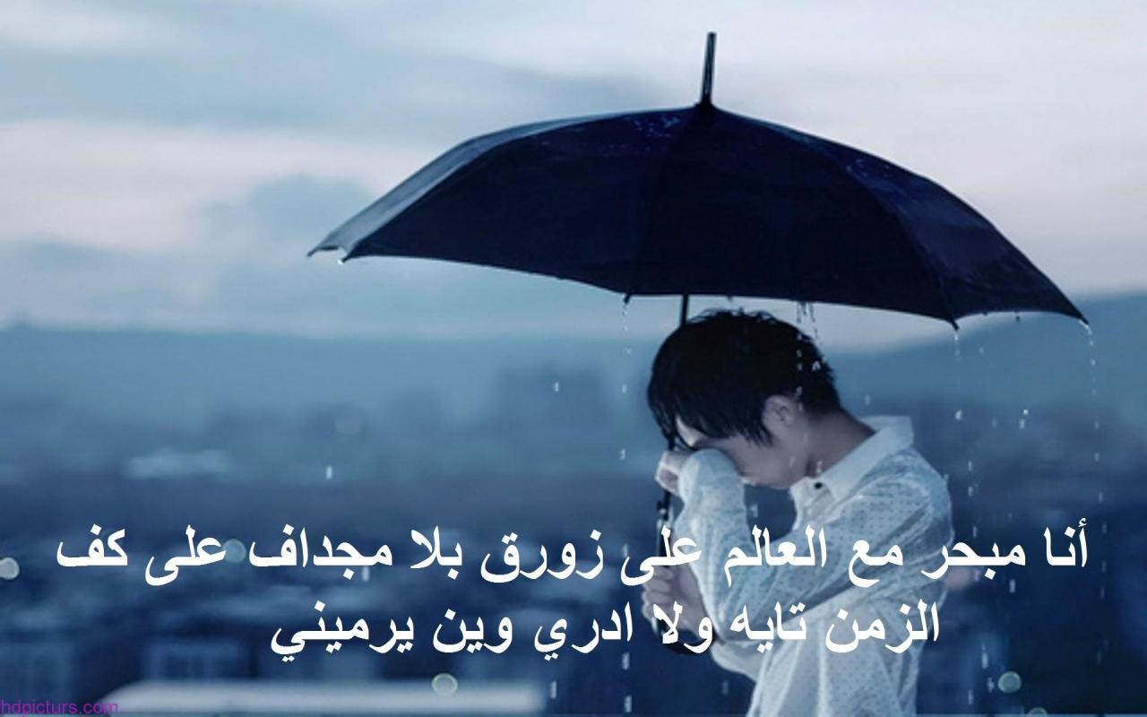 صور حزينه عن الحب 7