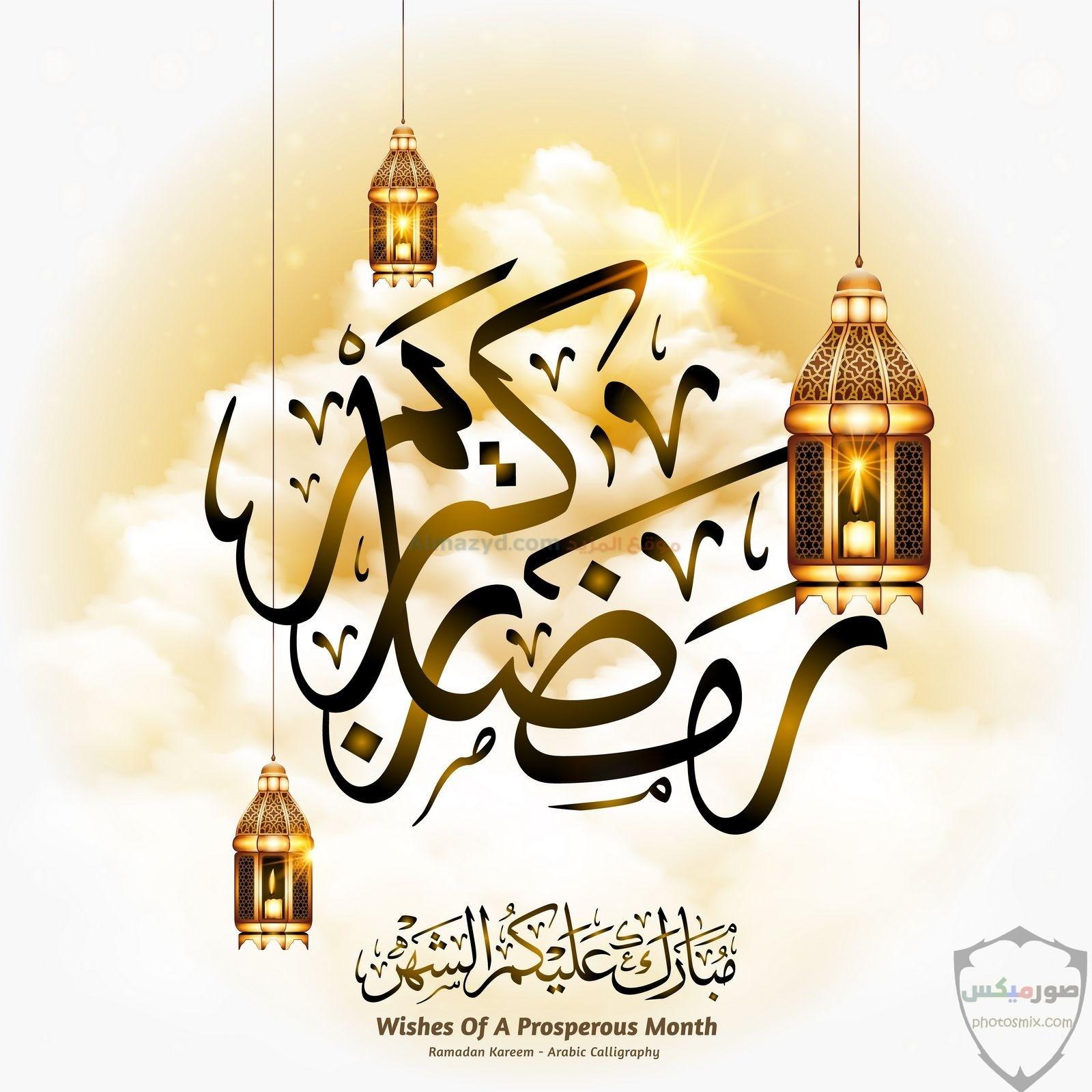 صور رمضان 12