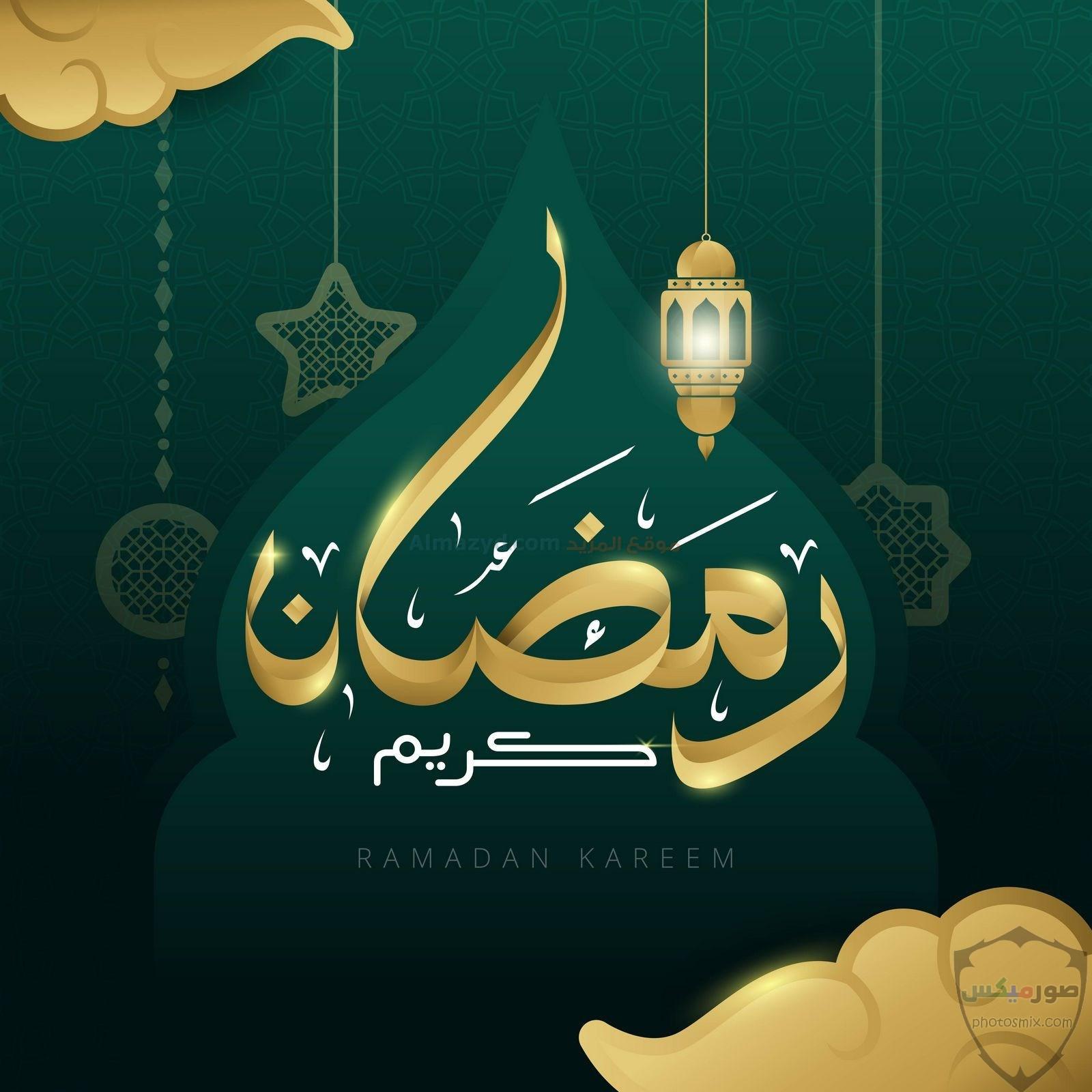 صور رمضان 2