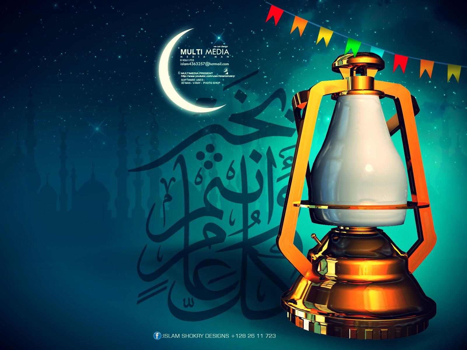 صور رمضان 2020 أجمل صور فوانيس رمضان 2021 بطاقات تهنئة لرمضان تهنئة رمضان بالأسماء 11