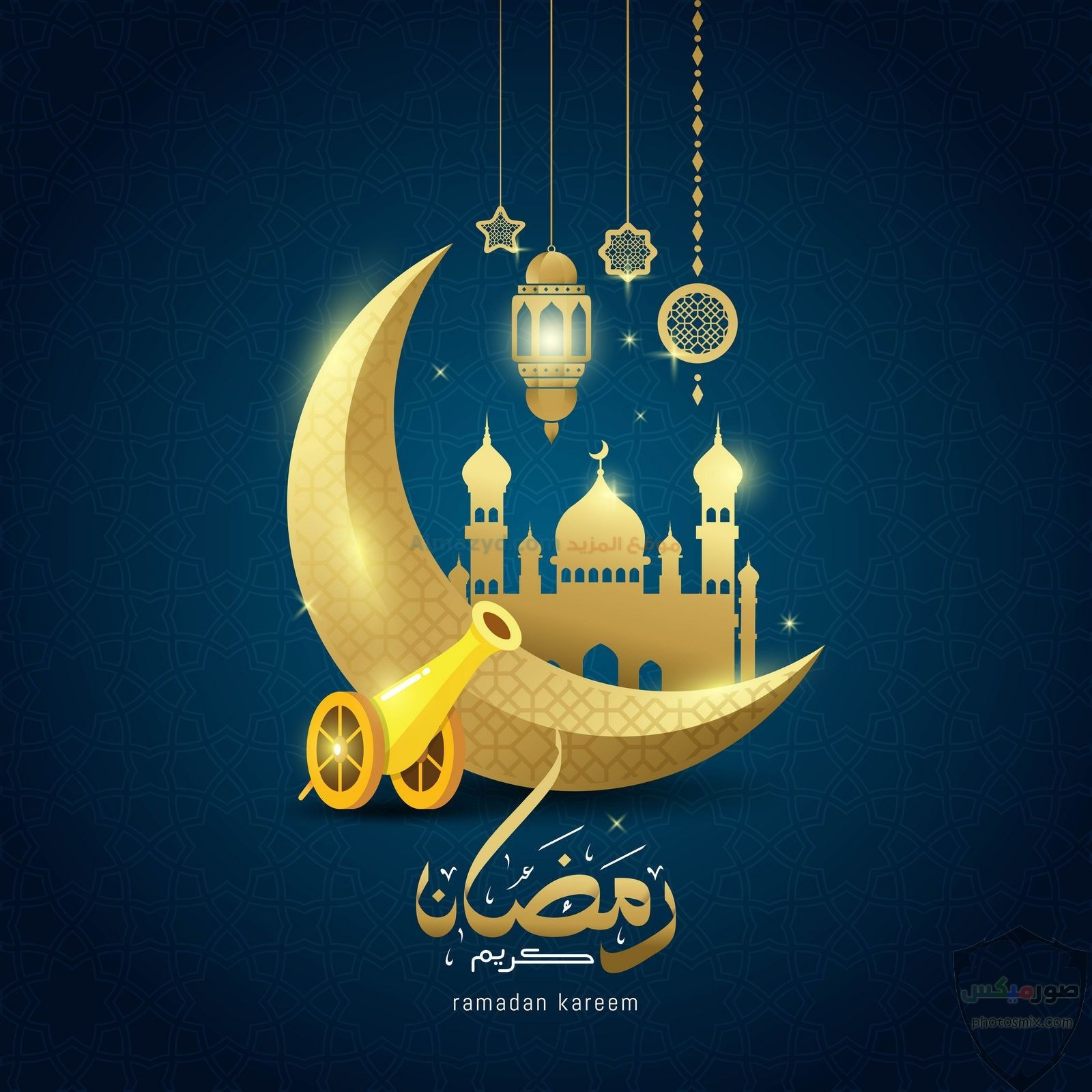 صور رمضان 2020 أجمل صور فوانيس رمضان 2021 بطاقات تهنئة لرمضان تهنئة رمضان بالأسماء 19