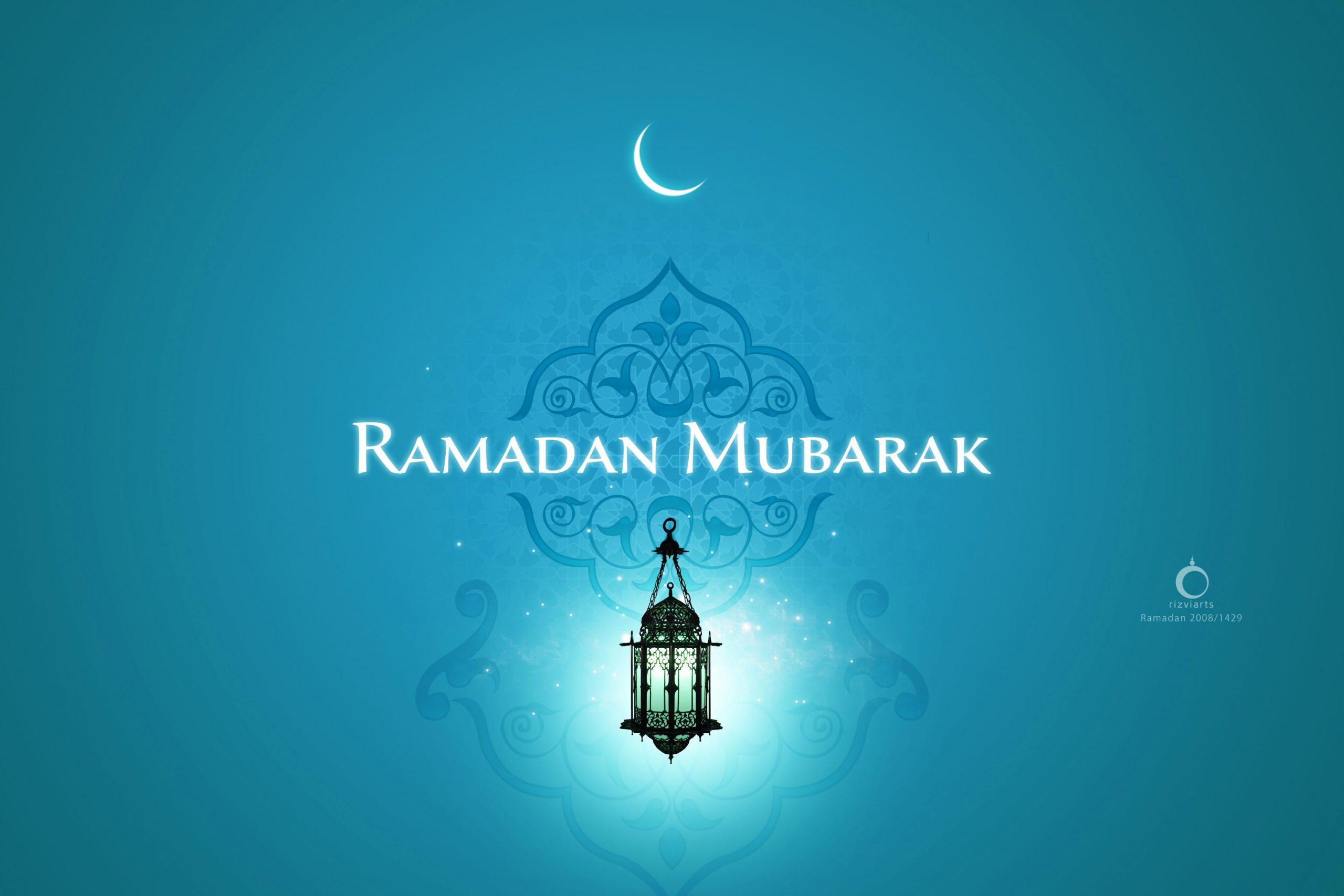 صور رمضان 2020 أجمل صور فوانيس رمضان 2021 بطاقات تهنئة لرمضان تهنئة رمضان بالأسماء 26