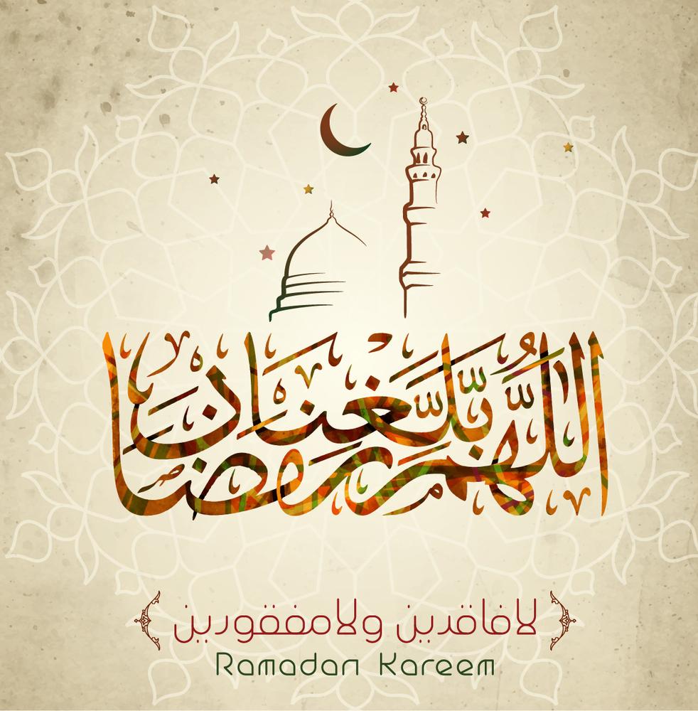 صور رمضان 2020 أجمل صور فوانيس رمضان 2021 بطاقات تهنئة لرمضان تهنئة رمضان بالأسماء 3