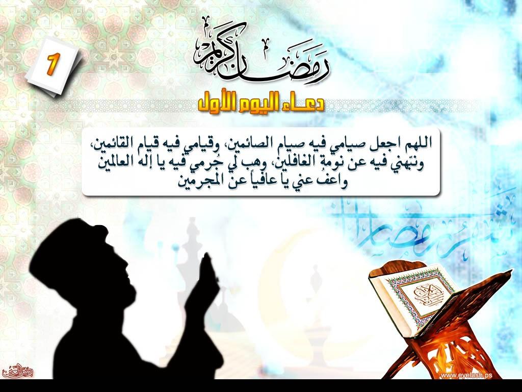 صور رمضان 2020 أجمل صور فوانيس رمضان 2021 بطاقات تهنئة لرمضان تهنئة رمضان بالأسماء 30