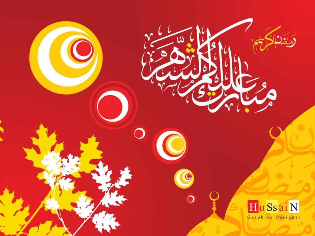صور رمضان 2020 أجمل صور فوانيس رمضان 2021 بطاقات تهنئة لرمضان تهنئة رمضان بالأسماء 33