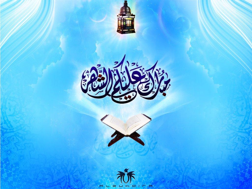 صور رمضان 2020 أجمل صور فوانيس رمضان 2021 بطاقات تهنئة لرمضان تهنئة رمضان بالأسماء 36